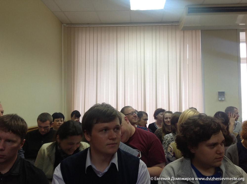 Публичные слушания по изменениям в Устав города (1)