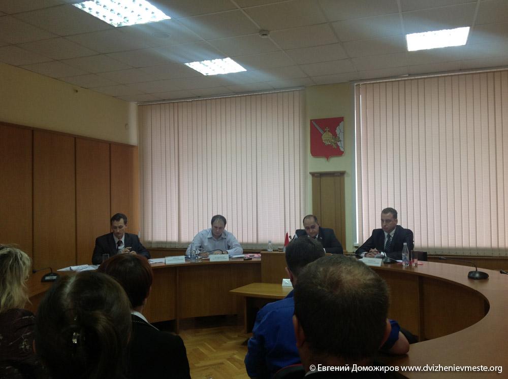 Публичные слушания по изменениям в Устав города (3)