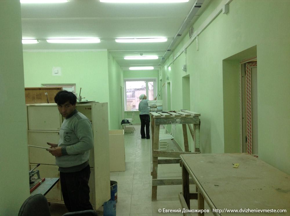 Вологодская городская поликлиника №4