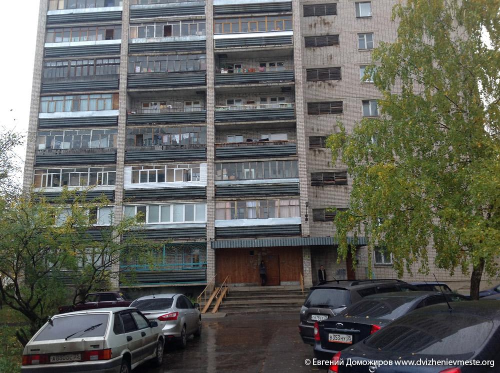 место под застройку многоэтажкой на Тендрякова 46А (7)