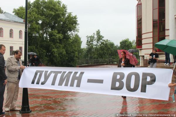 Киров 18 июля. Приговор Алексею Навальному и Петру Офицерову (24)