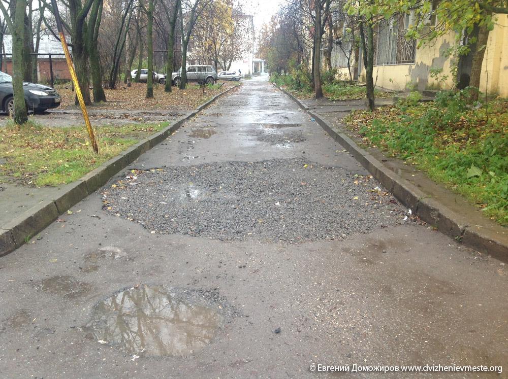 Вологда. Чернышевского 116 (1)
