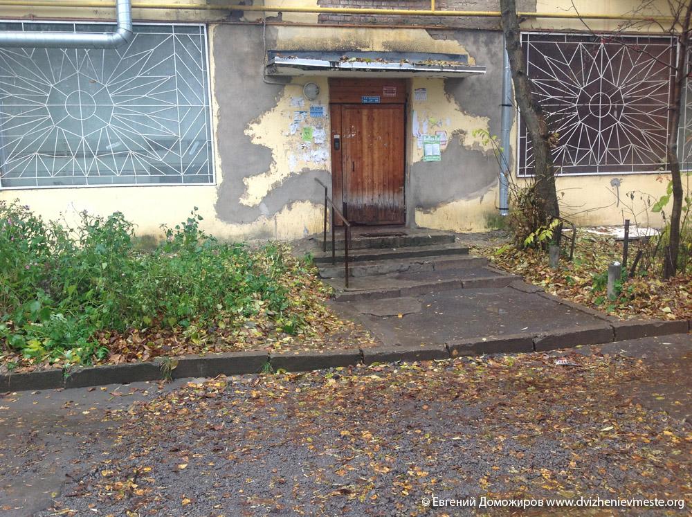 Вологда. Чернышевского 116 (2)