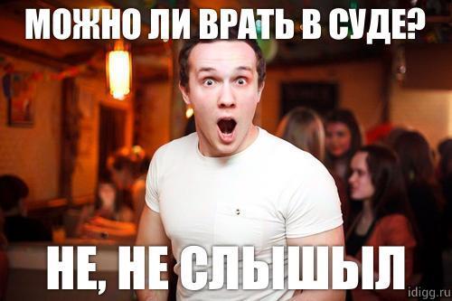 Дмитрий Корчагин