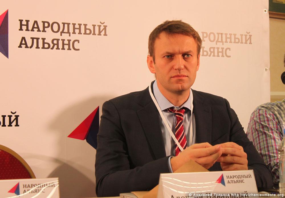 Учредительный съезд партии Народный Альянс 17 ноября 2013 года (1)