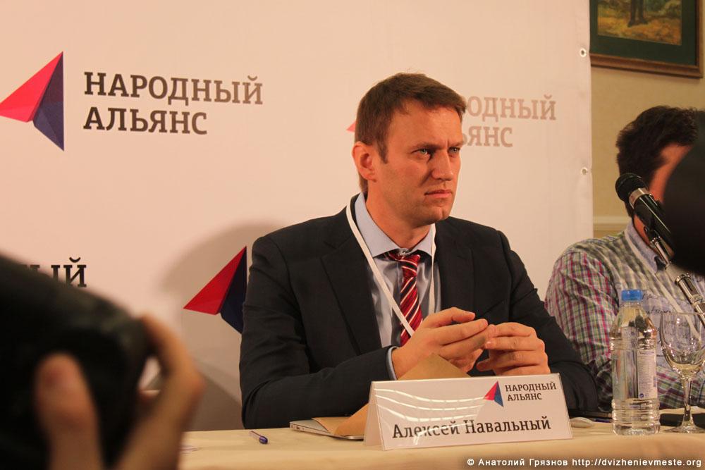 Учредительный съезд партии Народный Альянс 17 ноября 2013 года (2)