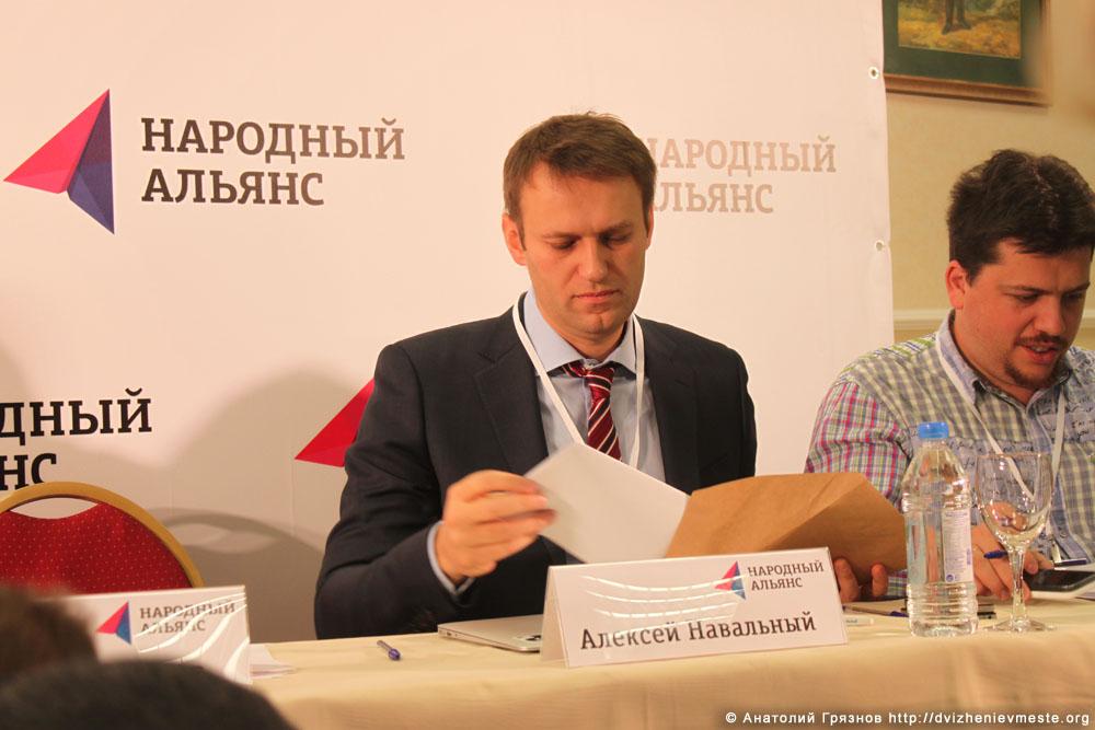 Учредительный съезд партии Народный Альянс 17 ноября 2013 года (4)