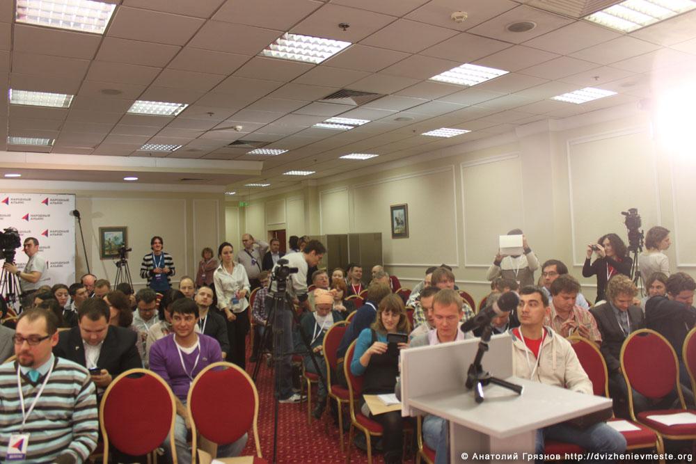 Учредительный съезд партии Народный Альянс 17 ноября 2013 года (5)