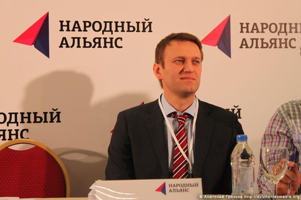 Учредительный съезд партии Народный Альянс 17 ноября 2013 года (9)