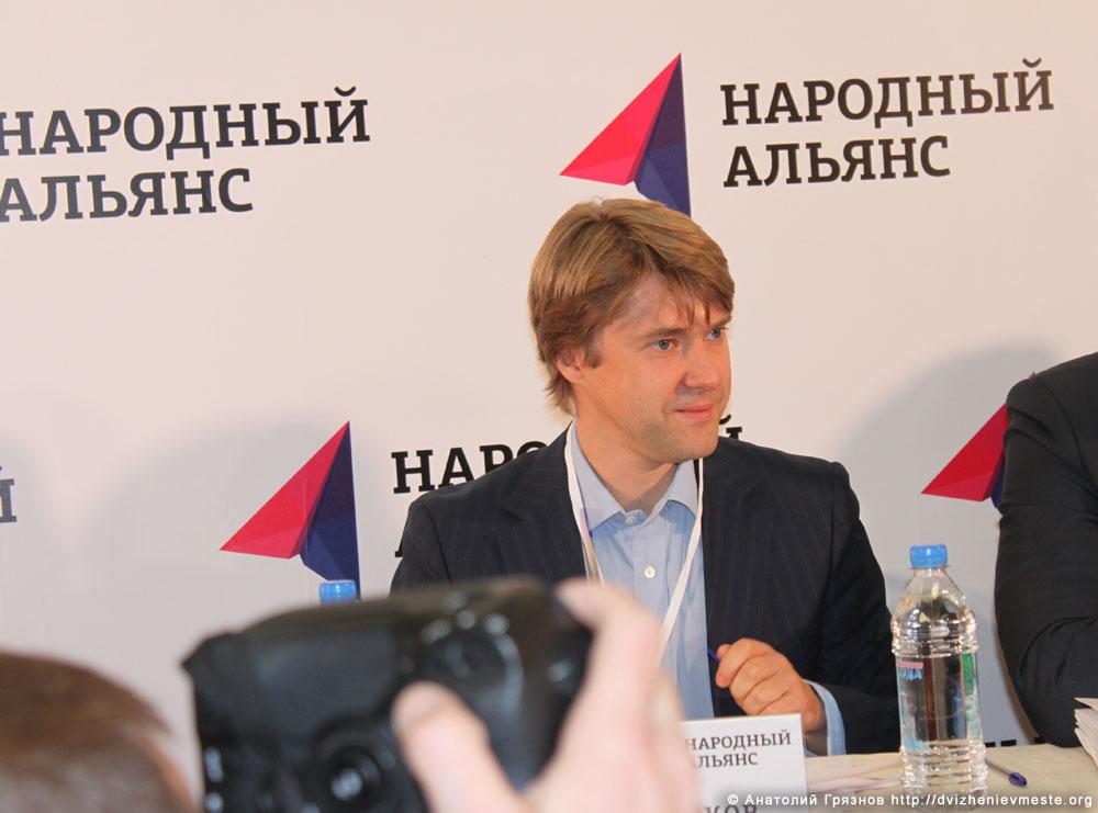 Учредительный съезд партии Народный Альянс 17 ноября 2013 года (10)