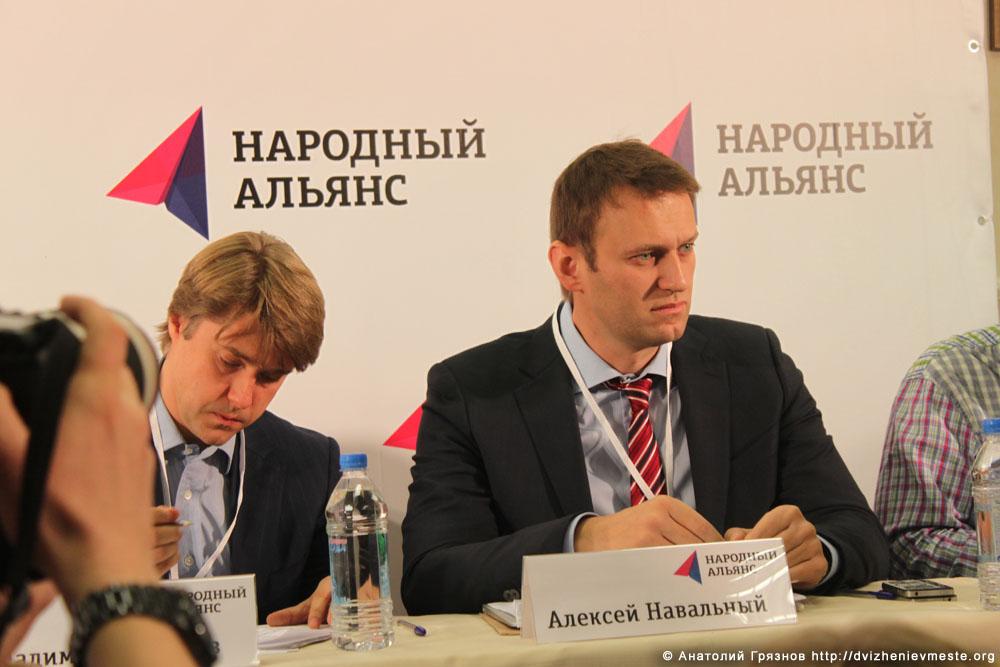 Учредительный съезд партии Народный Альянс 17 ноября 2013 года (12)