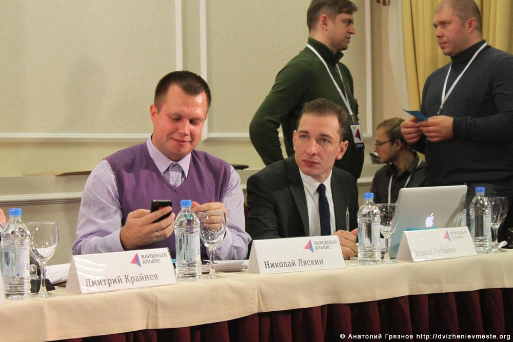 Учредительный съезд партии Народный Альянс 17 ноября 2013 года (16)