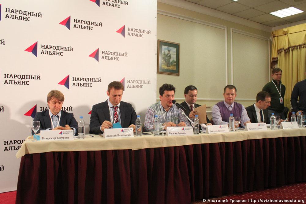 Учредительный съезд партии Народный Альянс 17 ноября 2013 года (17)