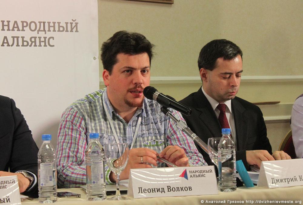 Учредительный съезд партии Народный Альянс 17 ноября 2013 года (18)