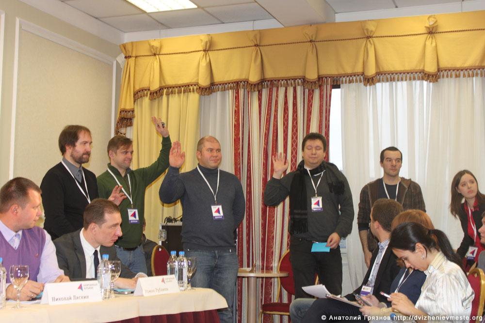Учредительный съезд партии Народный Альянс 17 ноября 2013 года (23)
