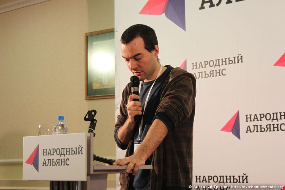 Учредительный съезд партии Народный Альянс 17 ноября 2013 года (25)