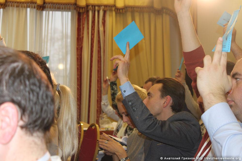 Учредительный съезд партии Народный Альянс 17 ноября 2013 года (28)