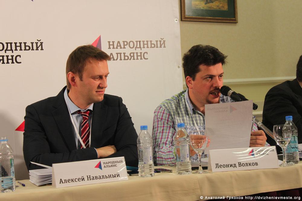 Учредительный съезд партии Народный Альянс 17 ноября 2013 года (29)