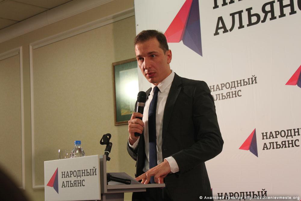 Учредительный съезд партии Народный Альянс 17 ноября 2013 года (31)