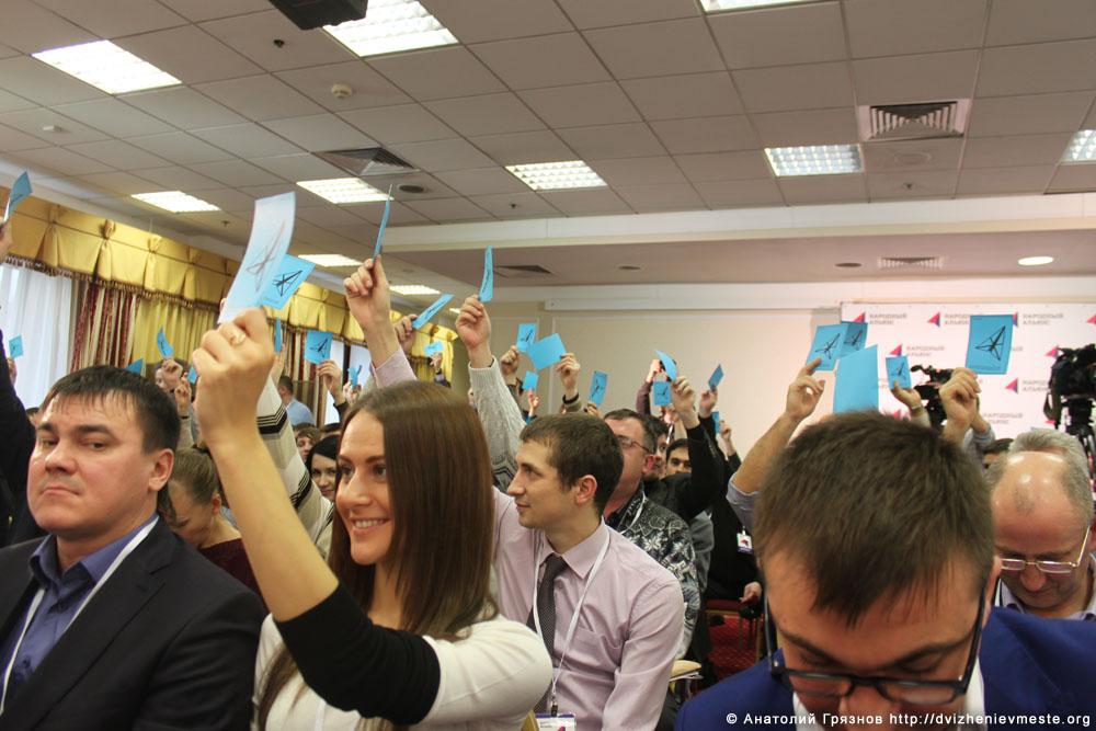 Учредительный съезд партии Народный Альянс 17 ноября 2013 года (34)