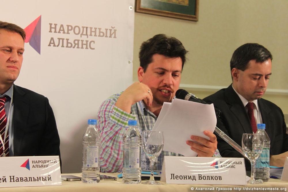 Учредительный съезд партии Народный Альянс 17 ноября 2013 года (37)