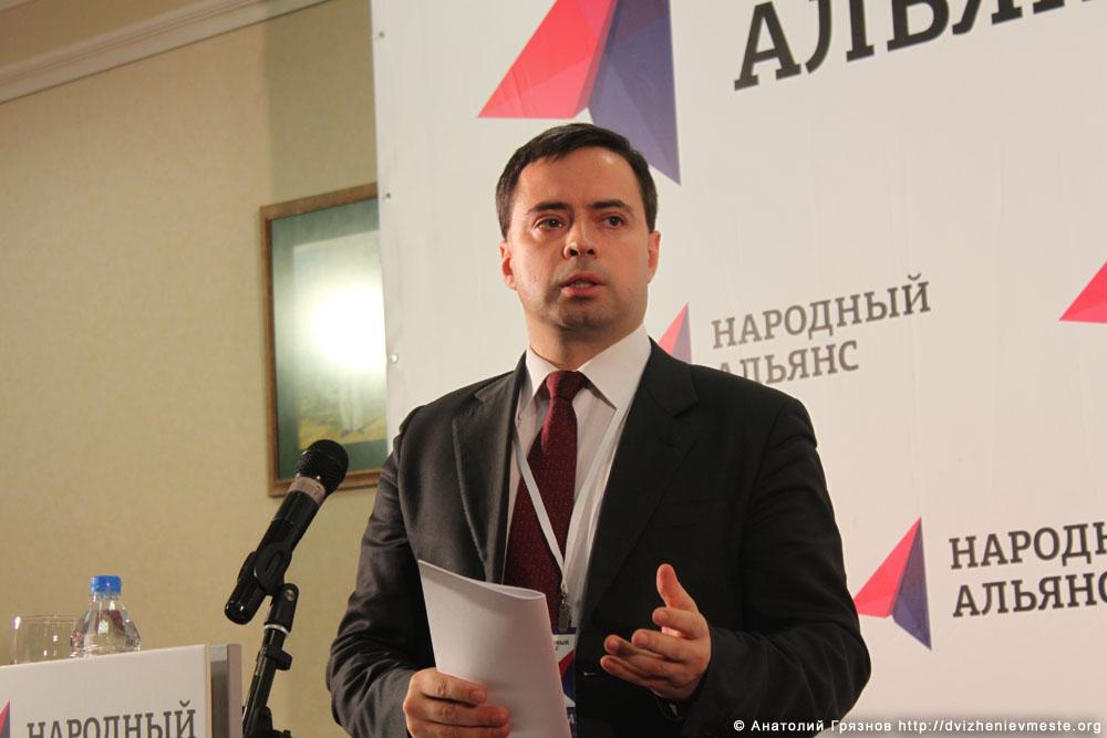 Учредительный съезд партии Народный Альянс 17 ноября 2013 года (38)