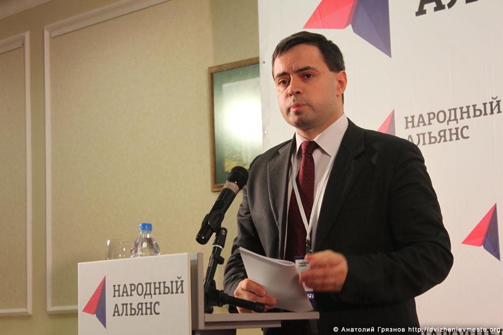 Учредительный съезд партии Народный Альянс 17 ноября 2013 года (39)