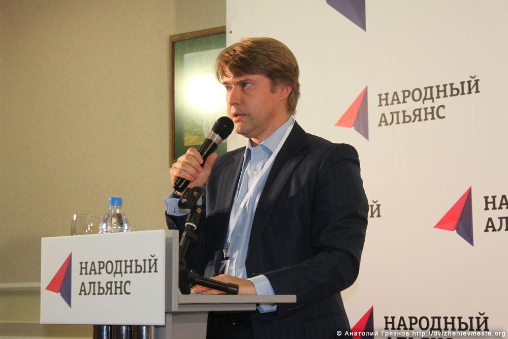 Учредительный съезд партии Народный Альянс 17 ноября 2013 года (40)