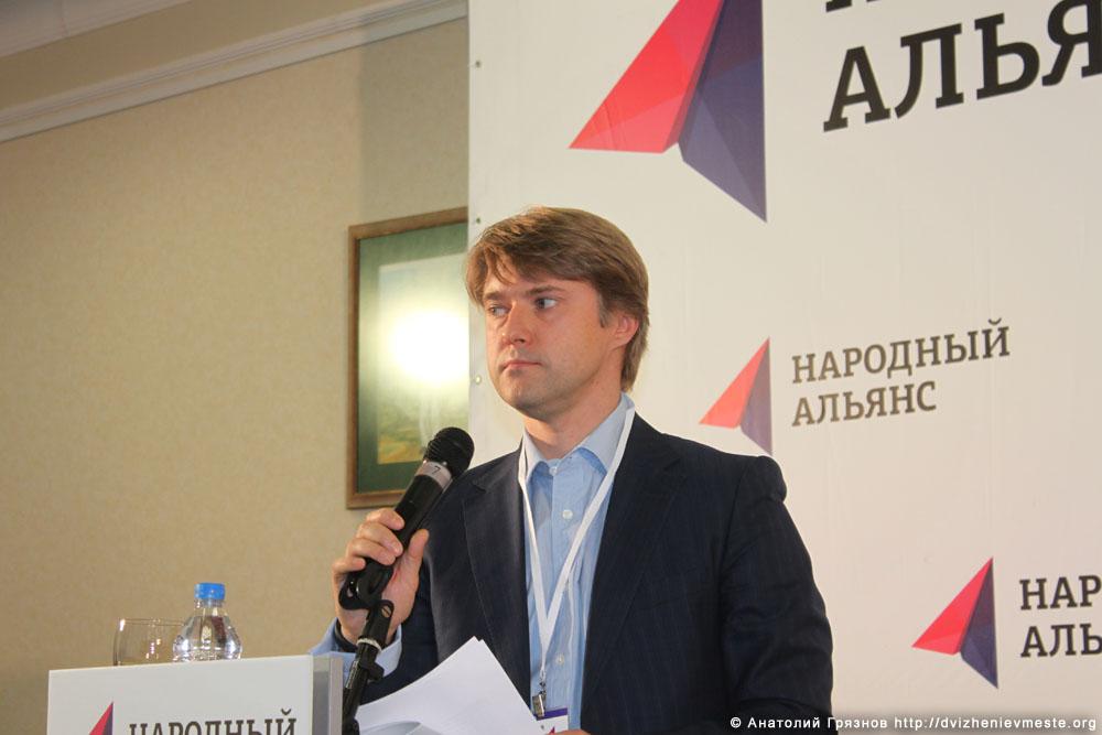 Учредительный съезд партии Народный Альянс 17 ноября 2013 года (41)