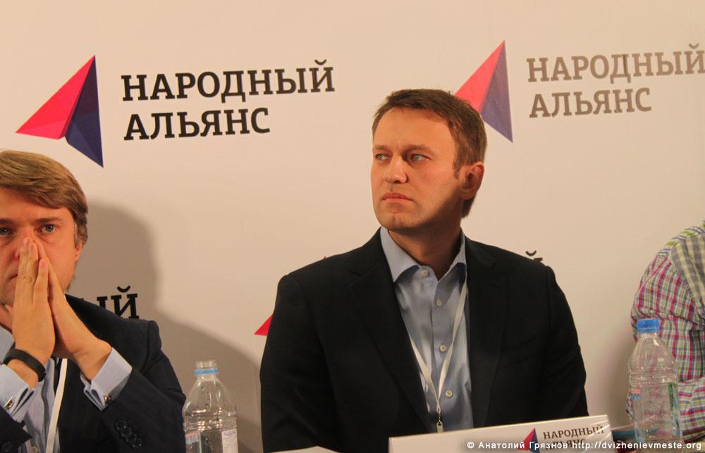 Учредительный съезд партии Народный Альянс 17 ноября 2013 года (42)
