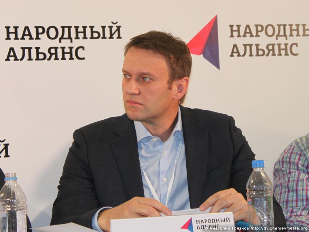 Учредительный съезд партии Народный Альянс 17 ноября 2013 года (43)