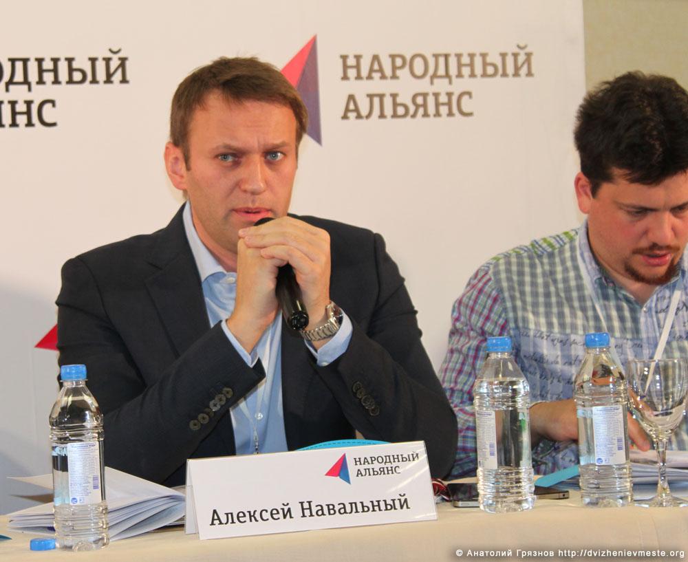 Учредительный съезд партии Народный Альянс 17 ноября 2013 года (44)