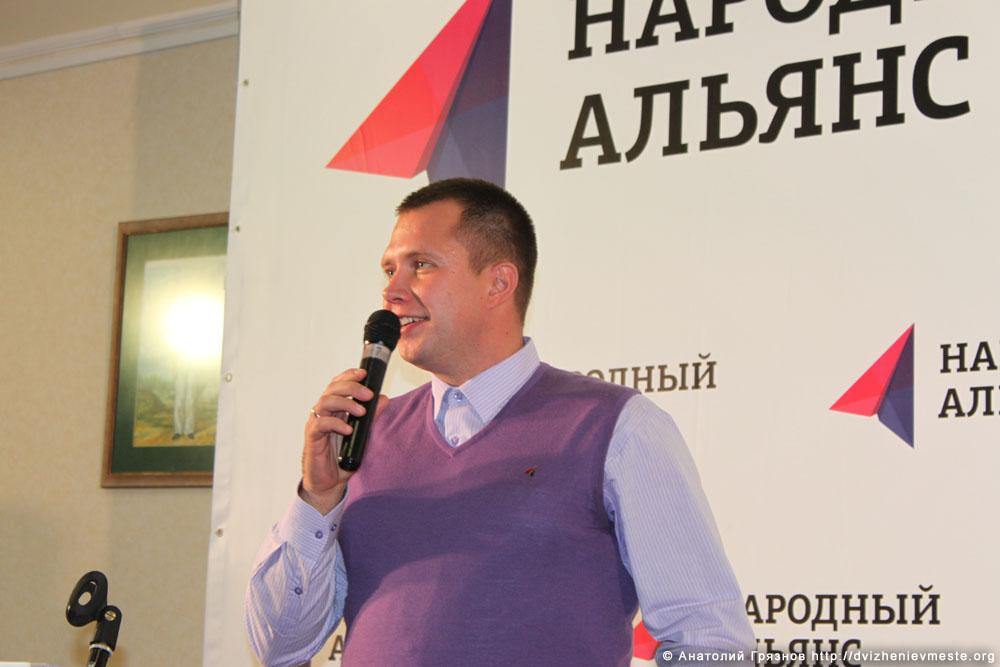Учредительный съезд партии Народный Альянс 17 ноября 2013 года (45)