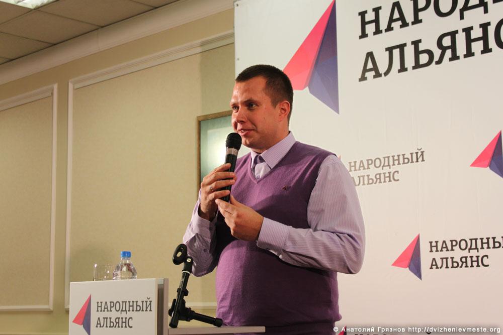 Учредительный съезд партии Народный Альянс 17 ноября 2013 года (46)