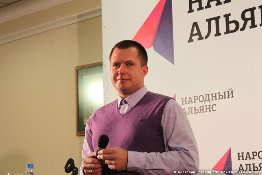 Учредительный съезд партии Народный Альянс 17 ноября 2013 года (47)
