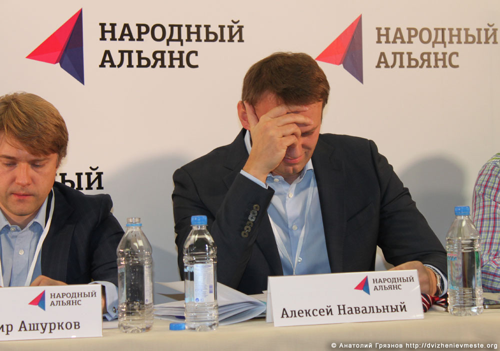 Учредительный съезд партии Народный Альянс 17 ноября 2013 года (48)