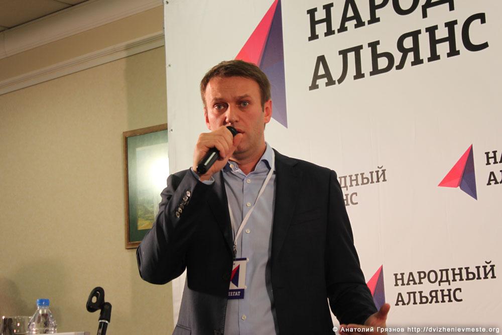 Учредительный съезд партии Народный Альянс 17 ноября 2013 года (49)