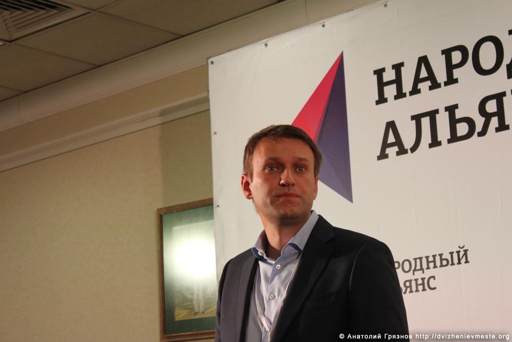 Учредительный съезд партии Народный Альянс 17 ноября 2013 года (51)