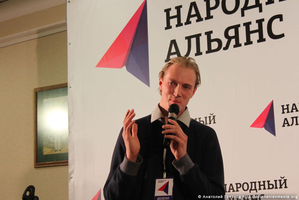 Учредительный съезд партии Народный Альянс 17 ноября 2013 года (52)