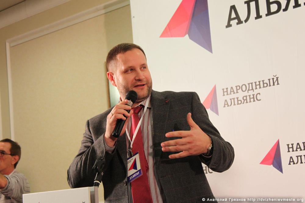 Учредительный съезд партии Народный Альянс 17 ноября 2013 года (56)