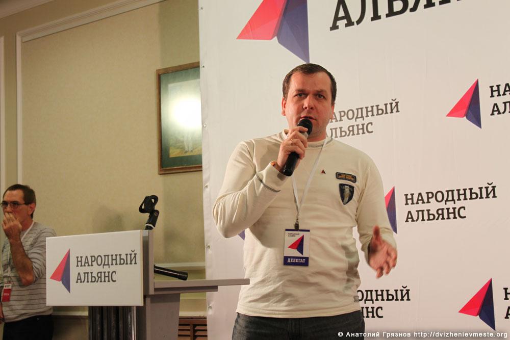 Учредительный съезд партии Народный Альянс 17 ноября 2013 года (57)