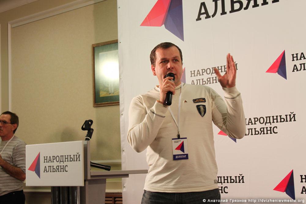 Учредительный съезд партии Народный Альянс 17 ноября 2013 года (58)