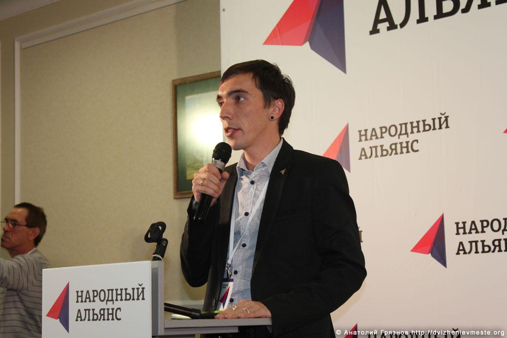 Учредительный съезд партии Народный Альянс 17 ноября 2013 года (59)