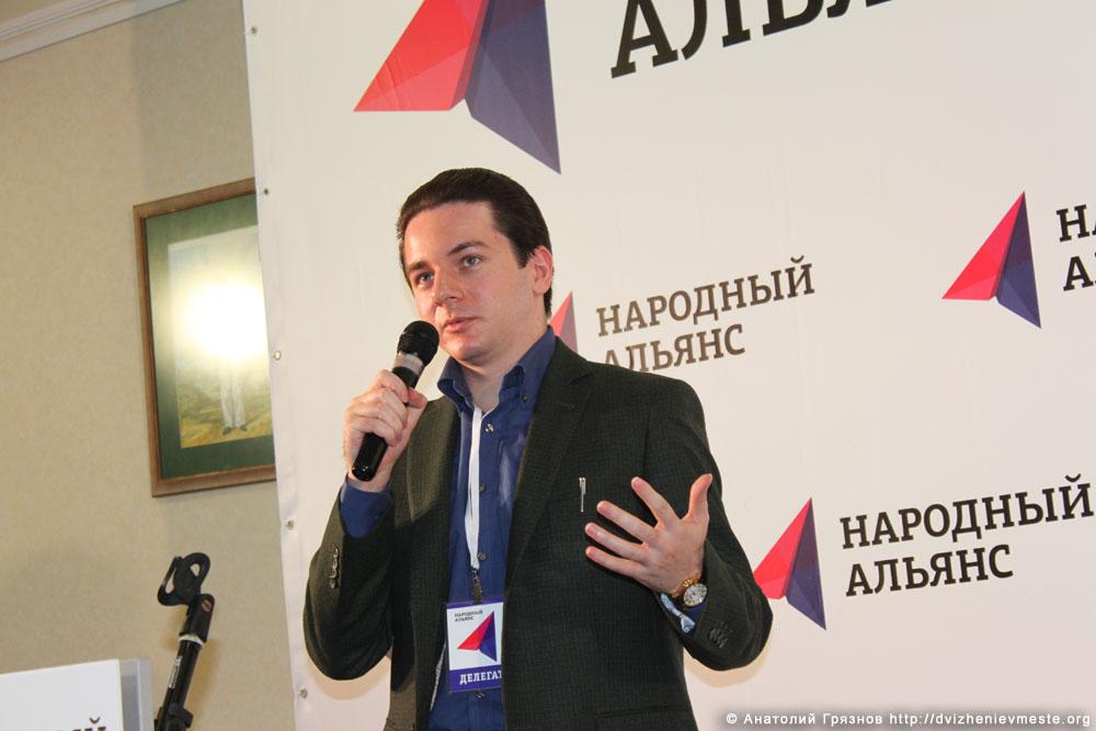 Учредительный съезд партии Народный Альянс 17 ноября 2013 года (60)