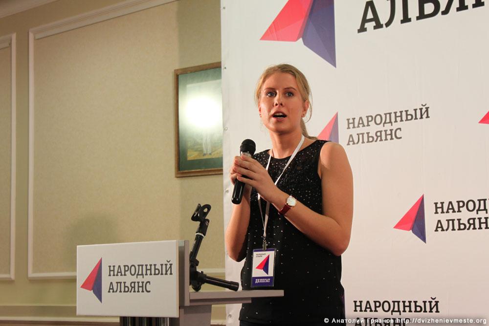 Учредительный съезд партии Народный Альянс 17 ноября 2013 года (62)