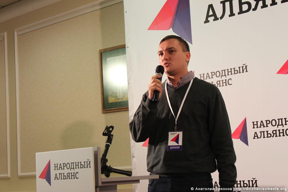 Учредительный съезд партии Народный Альянс 17 ноября 2013 года (63)