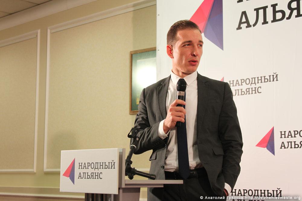 Учредительный съезд партии Народный Альянс 17 ноября 2013 года (64)