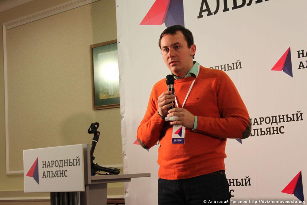 Учредительный съезд партии Народный Альянс 17 ноября 2013 года (65)
