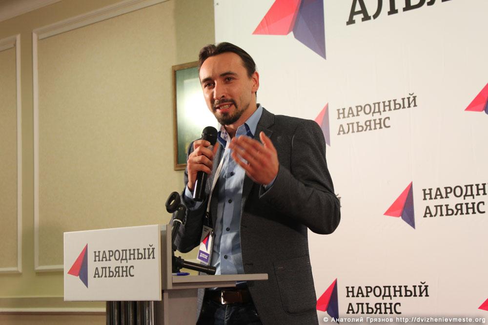Учредительный съезд партии Народный Альянс 17 ноября 2013 года (67)