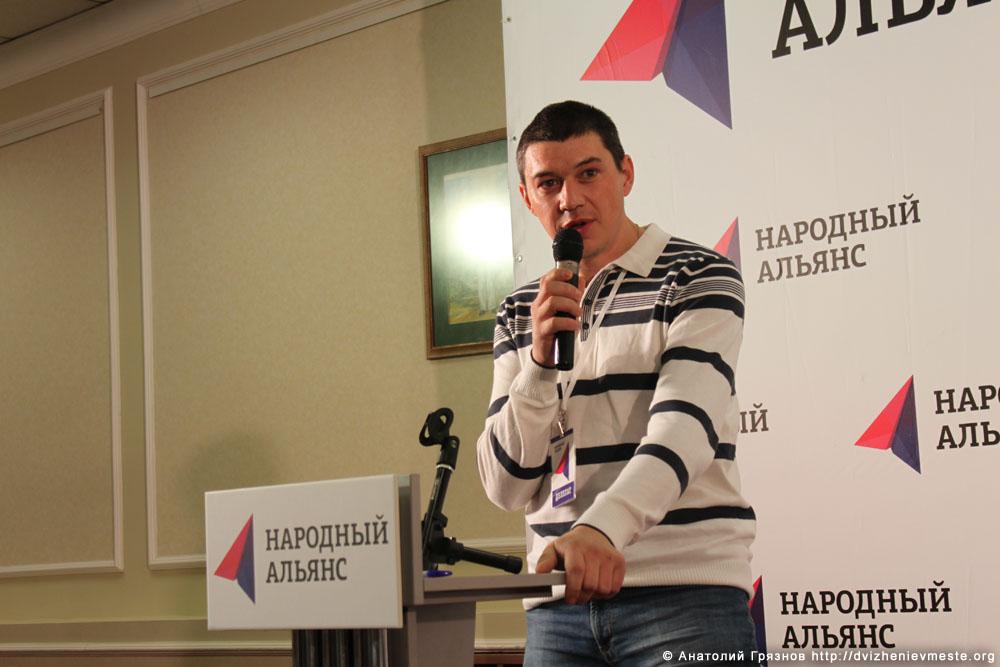 Учредительный съезд партии Народный Альянс 17 ноября 2013 года (68)